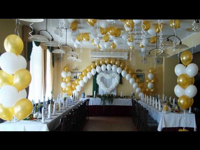 Оформление свадьбы воздушными шарами - примеры работ