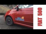 Обзор Fiat 500  Аренда авто на Канарских островах