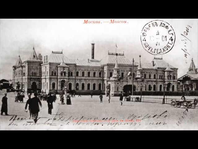 Цикл передач Сто лиц столицы Тверская застава