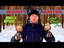 Испытание бюджетных металлодетекторов Bounty Hunter