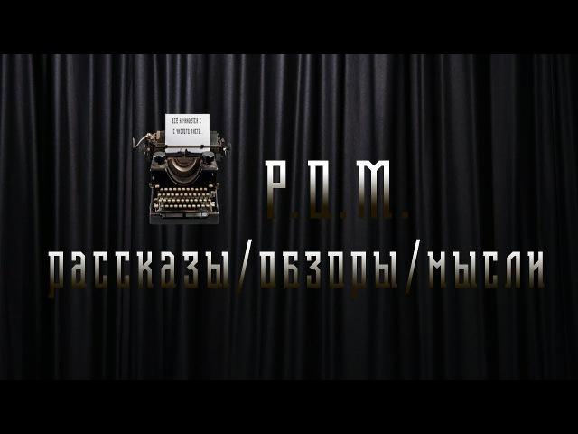 Бритвенная кисть 4с6 -30 (Великоустюгская кисте-щеточная фабрика)