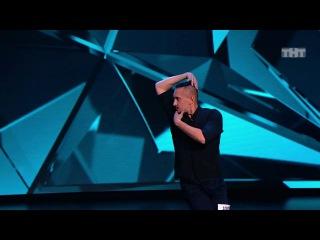 Танцы: Сергей Другов (ONUKA - Vidlik) (сезон 4, серия 8) из сериала Танцы смотреть бесплат ...