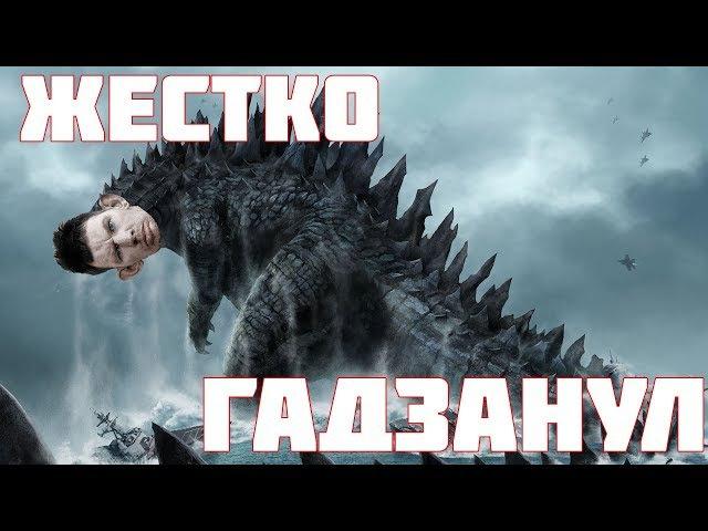 ГЛАВ ВАЛАКАС - ГАДЗУЕТ В АУТЛАСТ 2017