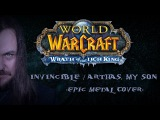 World of Warcraft - Invincible Arthas, My Son (Epic Metal Cover by Skar Productions)