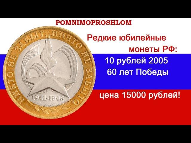 В конкретной области порой выходит настолько заметное количество монет конкретной разновидности, что они становятся очень распространенными.