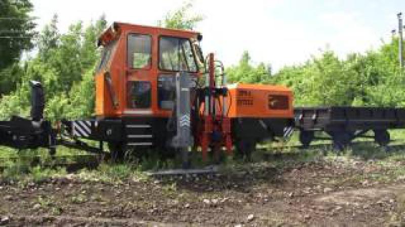 Путевая ремонтная машина ПРМ-5 Путеец