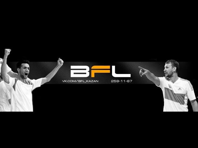 • Чемпионат BFL • 3 тур • Танкисты - ЗМК • Обзор матча