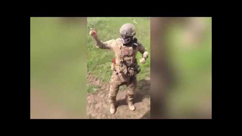 Танцы украинских военных на передовой