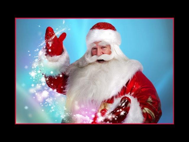 Лучшая новогодняя песня / Прикольное поздравление с НОВЫМ 2019 ГОДОМ / Новый год