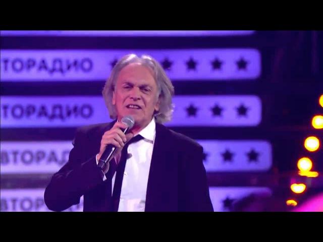 Riccardo Fogli - Stori di tutti i giorni (Дискотека 80-х, СК Олимпийский, 29.11.2014)