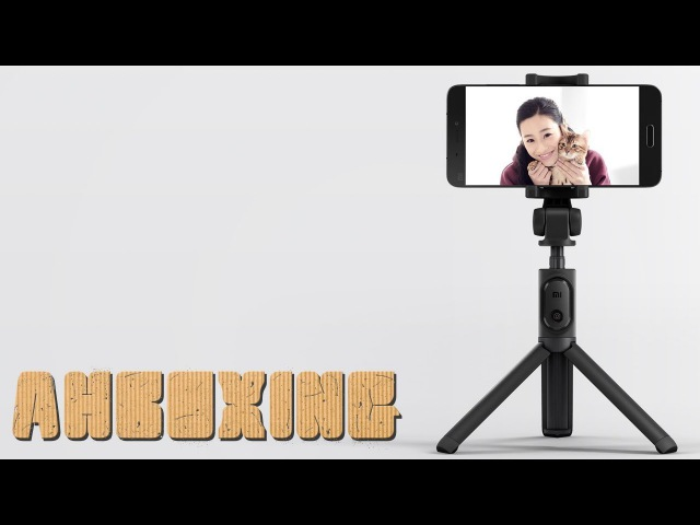 Распаковка Xiaomi Tripod