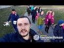 Ипподром станицы Ленинградской 2017 Полная версия, канал Боголюб