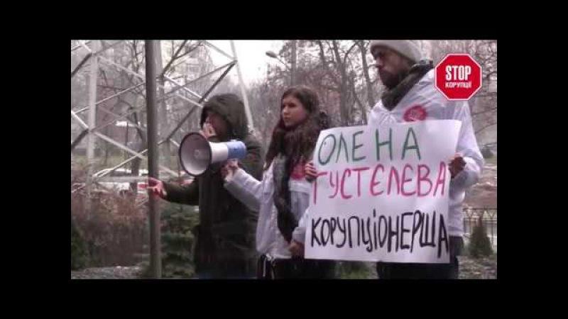Олена Густєлєва: дружина директора-корупціонера Київавтодору