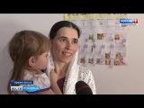 В канун 8 марта глава региона - Игорь Орлов побывал в гостях у необычной многодетной семьи