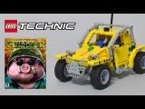 S.W.I.N.E. Rabbit Command Vehicle - LEGO Technic