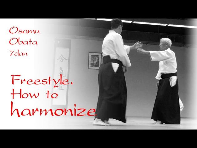 Aikido freestyle practice. How do shite and uke harmonize their movements