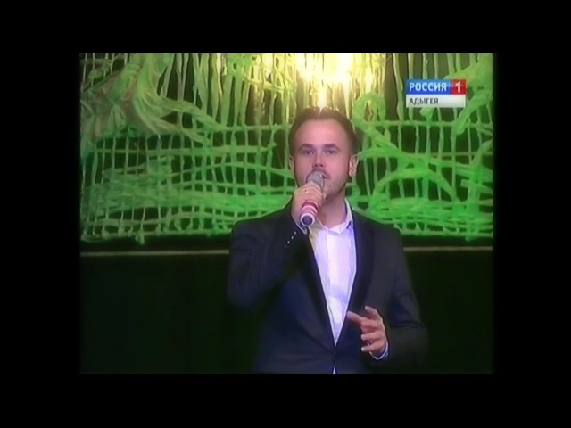 Конжин Юрий - Адыиф
