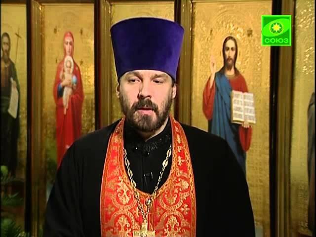 20 февраля. Св. Парфений епископ Лампсакийский
