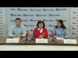 Пресс-конференция РИЦ