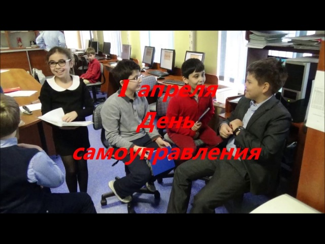 День самоуправления в частной школе Ступени