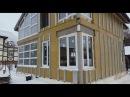 Новости день за днем Завершено остекление дома по проекту МС 112