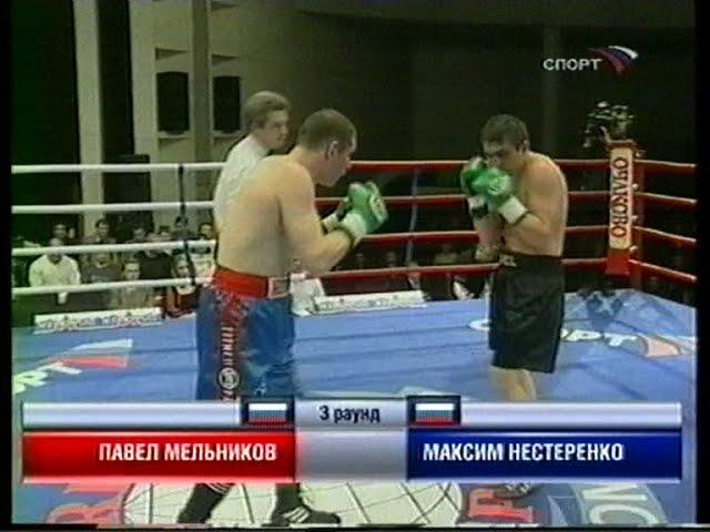 Максим Нестеренко-Павел Мельников(2004-04-30)
