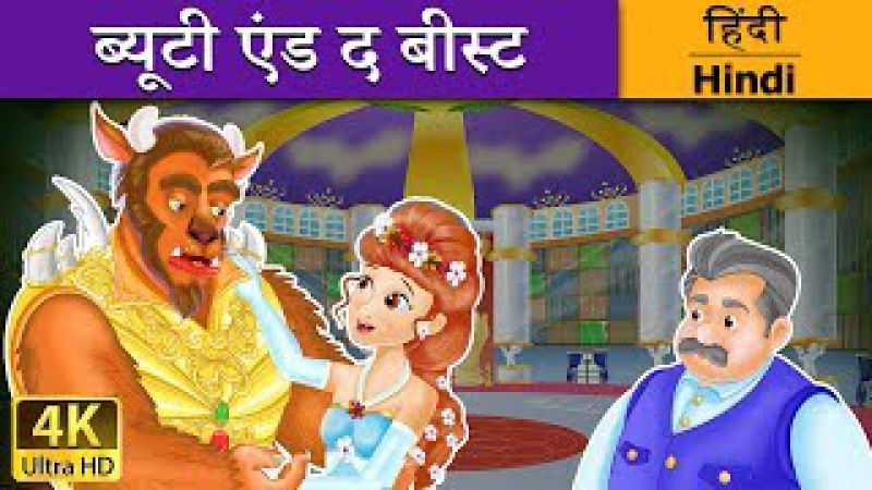 fair visit in hindi