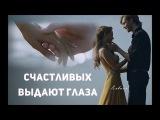 Ты меня прости за любовь мою#Жанет и Павел Клышевский#