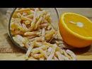 ЦУКАТЫ из Апельсиновых Корочек для ВЫПЕЧКИ или к ЧАЮ