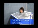 МС ВОДОЛЕЧЕБНИЦА