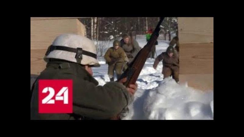 75-летие освобождения Демянска от фашистов - Россия 24