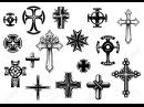 ЗНАКИ: КРЕСТЫ