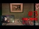 Отель с усталыми проститутками ✖ Макс Пэйн 1/ Max Payne 1 3