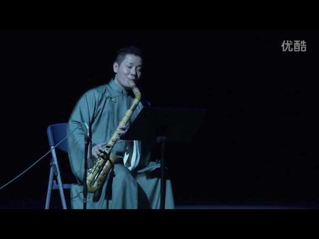 《Homeland》Relax Chinese bamboo flute Bass Xiao and Guzheng《故乡》 张维良 曲 低音箫:陈特超 古筝:吴雅蓉