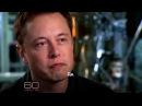 Когда в тебя никто не верит... Проекты Илона Маска