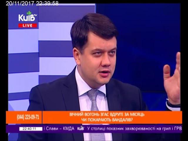 20.11.17 Київ Live 22.30