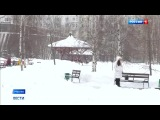 Вести-Москва  •  На столицу идут сибирские морозы