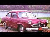 Kaiser Henry J Vagabond Deluxe 523 '195152