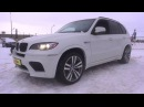 2011 BMW X5 M (E70). Start Up, Engine, and In Depth Tour.