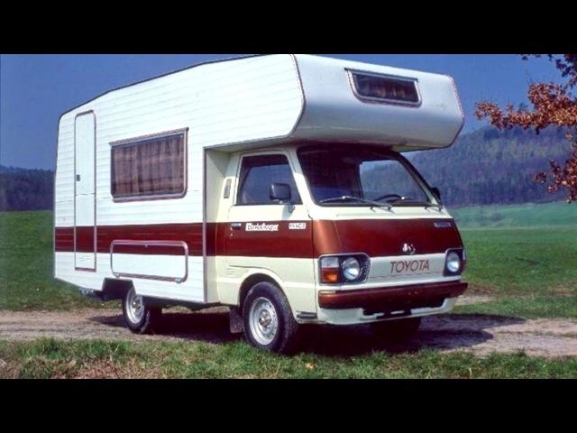 Bischofberger Kranich Toyota Hiace Campingbus 1977 85