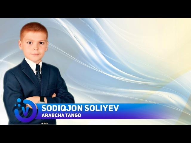 Sodiqjon Soliyev - Arabcha tango | Содикжон Солиев - Арабча танго (music version)