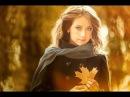 Скажи ему осень/Татьяна Чубарова