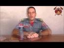Repelente Caseiro - Todos contra a Dengue; Zika e Chikungunya