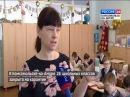Вести Комсомольск-на-Амуре от 19 февраля 2018 г.