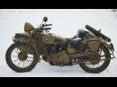 Мото обзор Terrot VATT 750 moto review