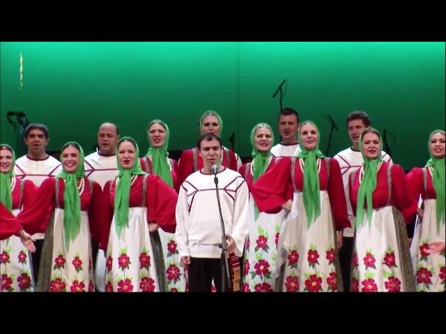 Есть на Волге утёс - Pyatnitsky Russian Folk Choir (2014)