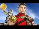 Bulgaria Seizes Enough Bitcoin to Pay Off 15 of National Debt
