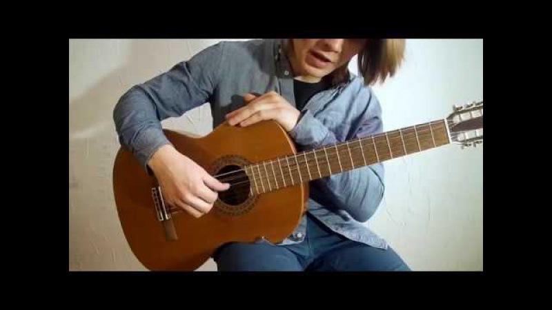 Уроки игры на гитаре для новичков. Урок 1. Постановка правой руки. Большой палец.