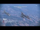 Ace Combat Infinity Russian Team, 4x MiG-21, B7R Hard