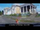ч8 Очамчыра Абхазия С видеорегистратора 2015